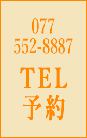 telb予約リンク固定バナー