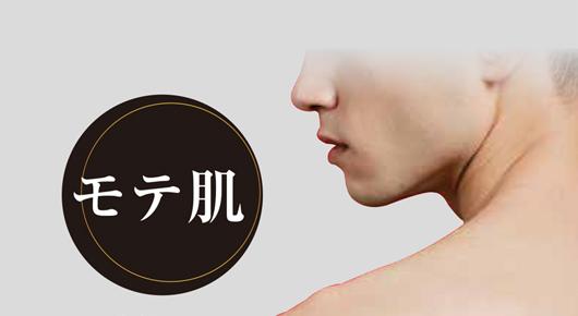 【男性必見】1回ヒゲ脱毛 3箇所